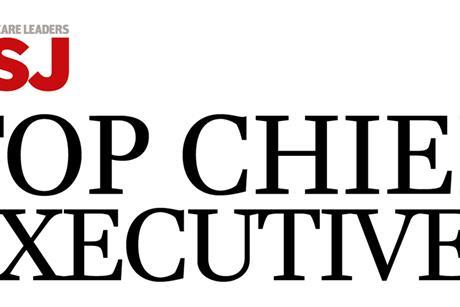 HSJ Top chief executives logo
