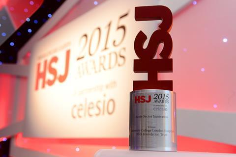 HSJ Awards trophy